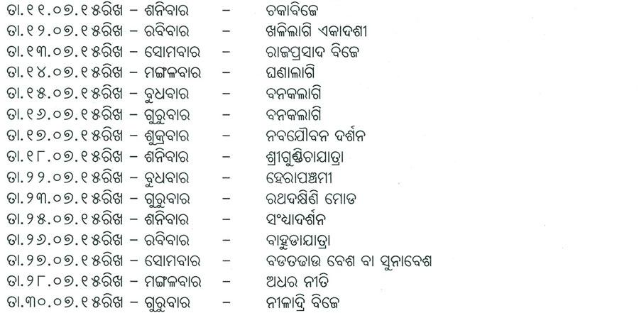 nabakalebar ratha yatra schedule