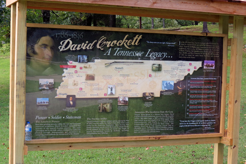 David Crockett Chickasaw State Park