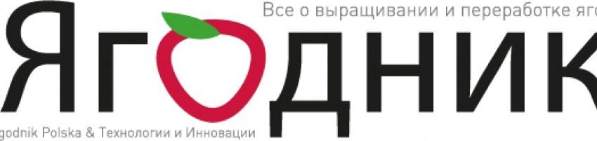 «Ягодник» (Украина + Польша): успех вашему бизнесу гарантирован!