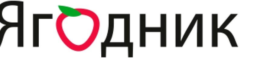 Второй в 2018 году номер журнала «Ягодник» скоро выйдет из печати