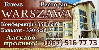 warszawa-hotel