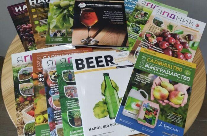 Літня акція для ягідівників, садівників, горіхівників, виноградарів, виноробів і пивоварів: галузеві журнали зі знижкою!