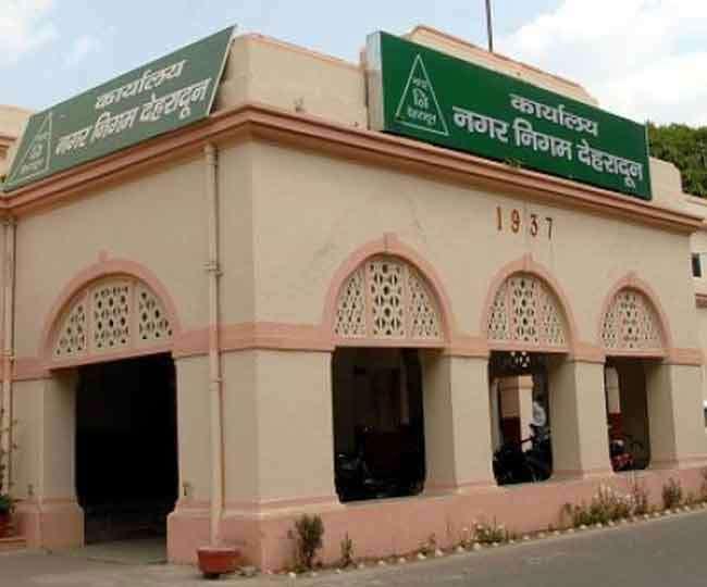 पॉलीथिन पर नगर निगम सख्त, बेचने वालों पर लगेगा एक लाख जुर्माना Dehradun News