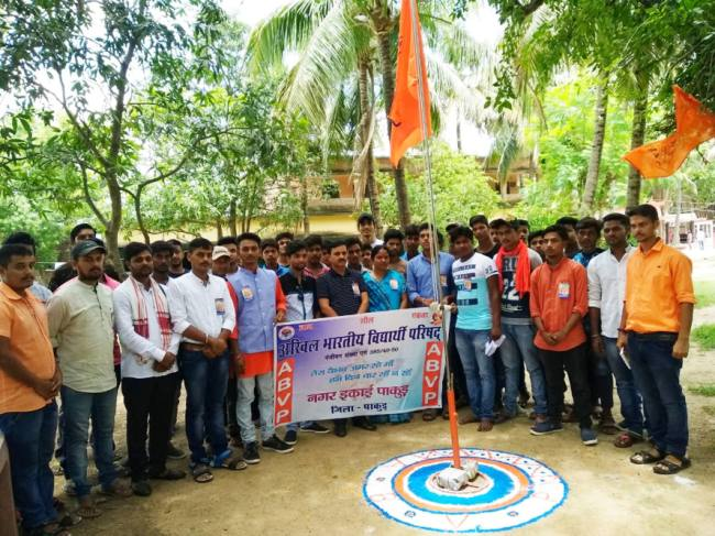 ABVP Conference