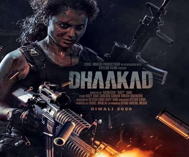 Kangana Ranaut का 'धाकड़' लुक, नए पोस्टर में लग रहीं वॉरियर