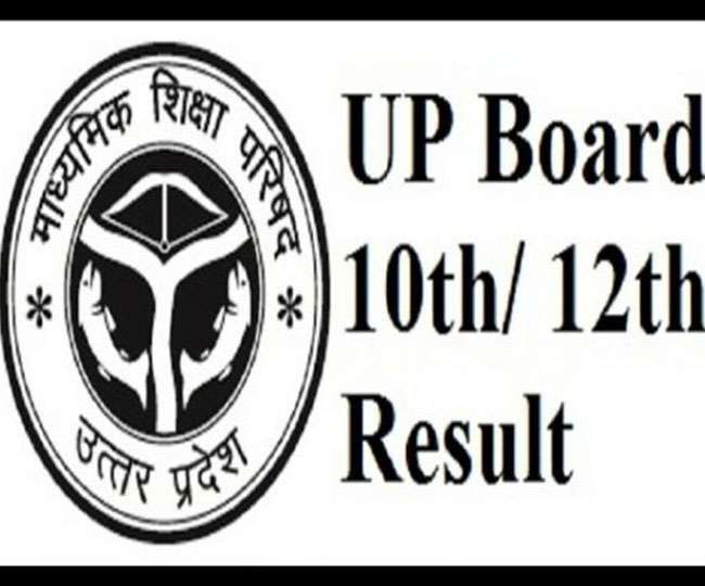 UP Board Exam 2019 Result Countdown begin will be declared