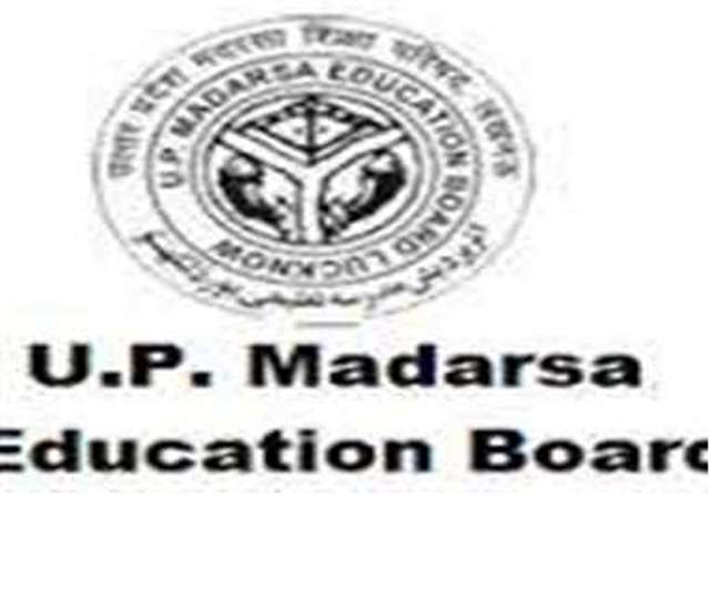 Uttar Pradesh Madrasa Madarsa Board Result 87 percent