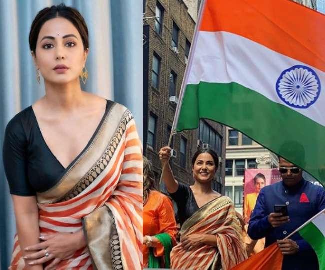 हाथों में तिरंगा थामे Hina Khan ने 'India Day Parade' में ऐसे चलाया जादू, देखें Photos और Vedios