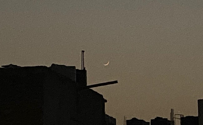 Eid Ul Fitr 2020 Crescent Moon Sighted In India Eid To