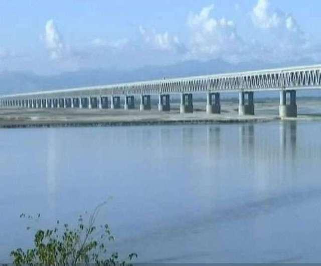 बोगीबील ब्रिजः पीएम मोदी ने किया देश के सबसे लंबे ब्रिज का उद्घाटन, जानिए क्या हैं इसकी खासियतें