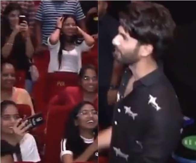 जब अचानक थिएटर पहुंच गए Shahid Kapoor को देख चिल्लाने लगीं लड़कियां, देखें वीडियो