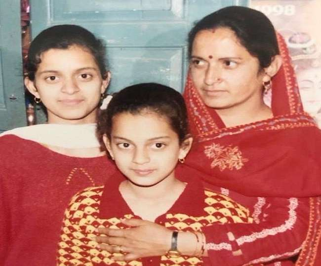 Kangana Ranaut Unseen Childhood Picture: रंगोली ने की बहन कंगना रनौत के बचपन की तस्वीर शेयर, फोटो हुआ वायरल