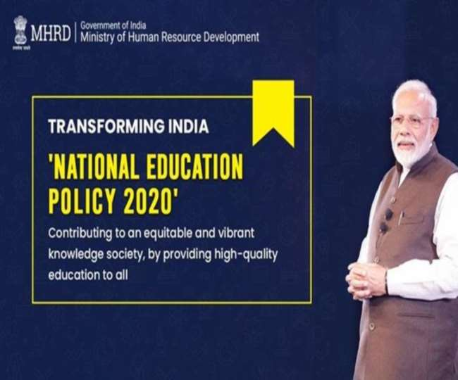 indian new education policy 2020