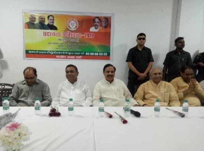 भाजपा की दलित, मुस्लिम व पिछड़ों में और पैठ बनाने की कवायद