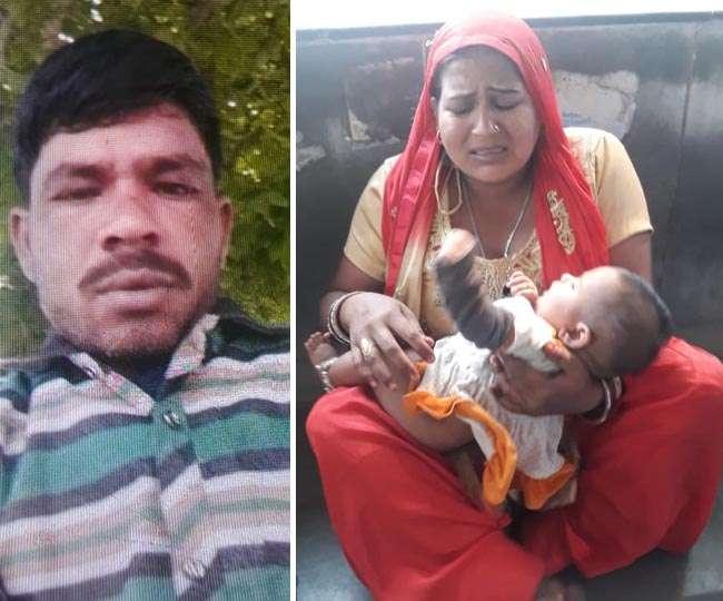 पति के इंतजार में रात भर स्टेशन में बैठी रही पत्नी, घर पहुंची तो मिली मौत की खबर Panipat News