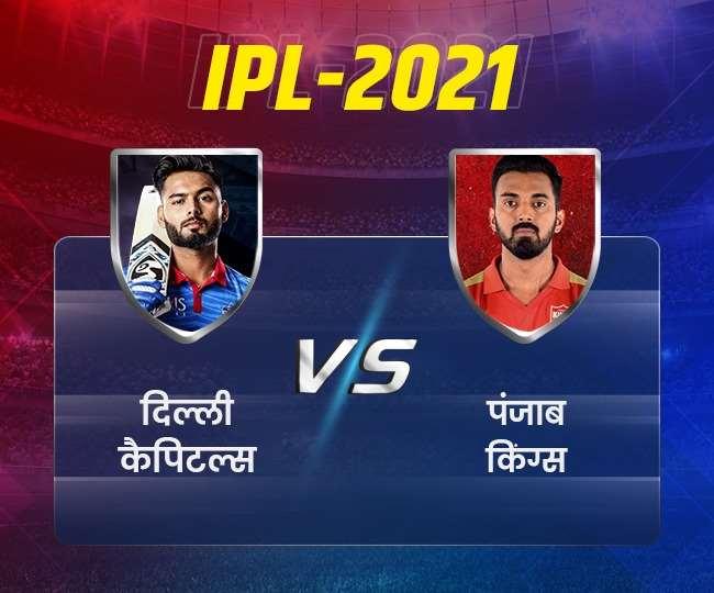 IPL 2021 DC vs PBKS Match LIVE