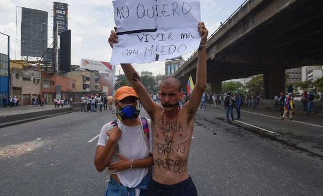 Venezuela crisis, Venezuela economic crisis, Venezuela, economic crisis, economic crisis Venezuela
