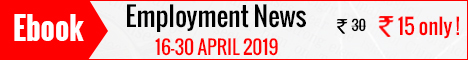 Employment News eBook