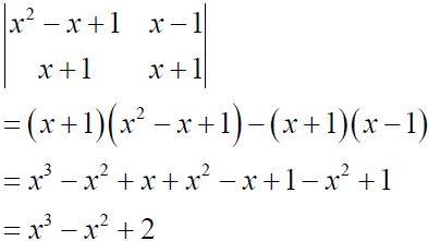 CBSE Class 12 Maths, NCERT Solutions, Chapter 4, Exercise 4.1