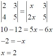 NCERT Solutions, CBSE Class 12 Maths, Chapter 4, Exercise 4.1