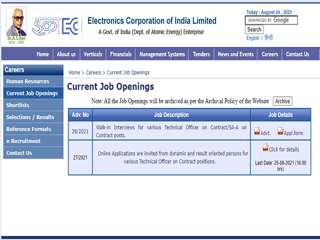ECIL (Electronics Corporation of India Limited) Technical Officer Posts Recruitment 2020