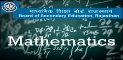 BSER Mathematics Syllabus for Class 12