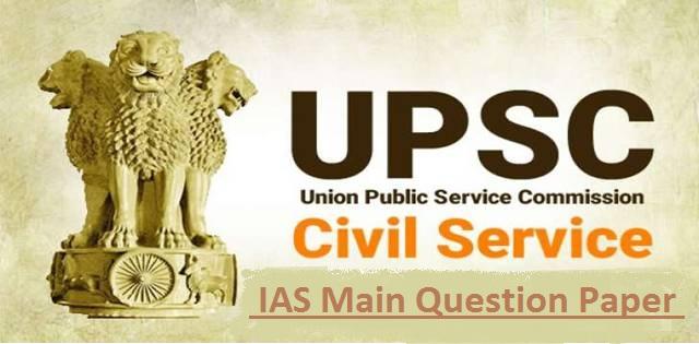 IAS Mains 2018 GS II Question Paper