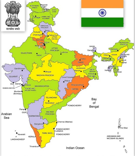 List of Indian States UTs Capitals and their Chief