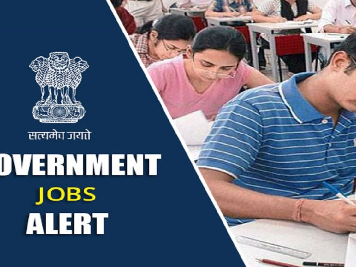 Delhi High Court Group C Recruitment 2020