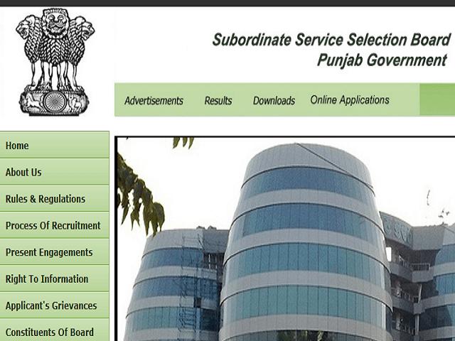 Punjab Jail Warder Recruitment 2021 | Jail Warder Vacancy  | WeJobStation