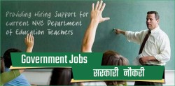 Directorate of Education Lecturer Post Job 2018
