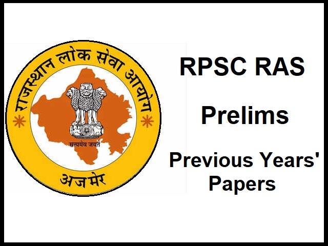 RPSC RAS प्रारंभिक परीक्षा 2020-21: अभ्यास के लिए पिछले वर्षों के प्रश्न पत्रों की जाँच करें