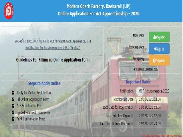 रेलवे एमसीएफ अपरेंटिस अधिसूचना 2020