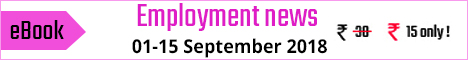 Employment News eBook  Top 5 Govt Jobs of the Day -14 September 2018; Jobs in Bank, Railway, AIIMS & Others Available September eng blending