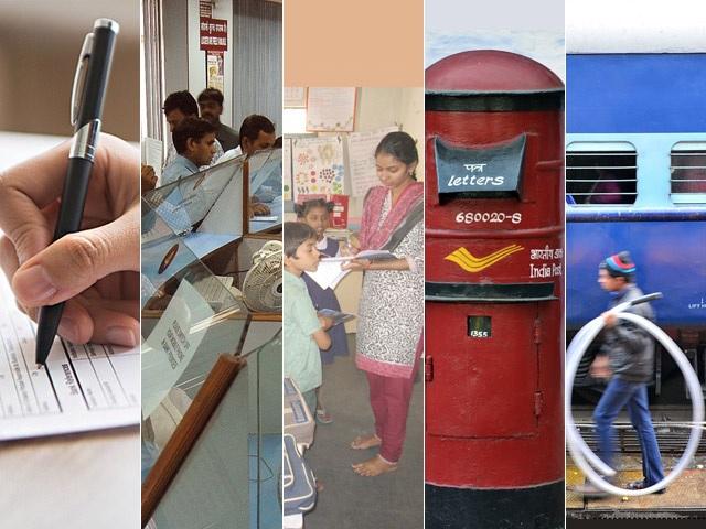 शीर्ष 5 सरकारी। दिन -23 दिसंबर 2020 के नौकरियां