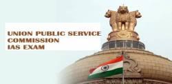 UPSC Civil Services(IAS) Exam 2018 Cutoff released