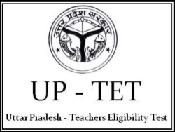 UPTET Result 2015 Declared on 29 March, Check on Official