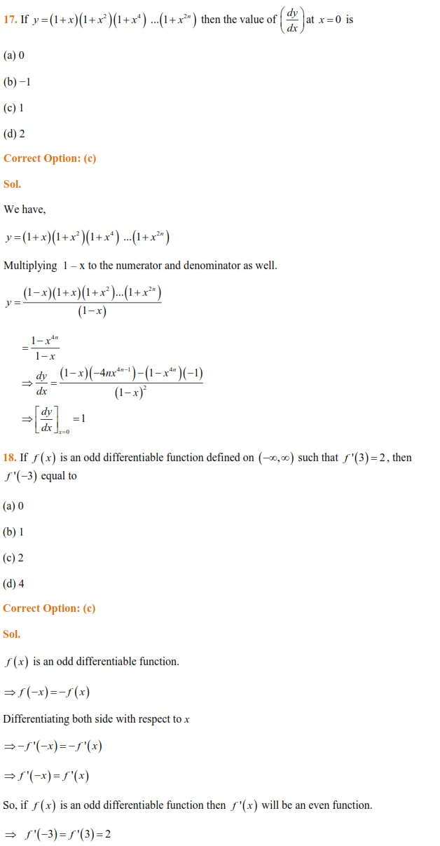 WBJEE 2016 Solved Mathematics Question Paper