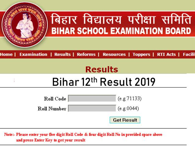 Is The Class 12th Marksheet And Pass Certificate Same