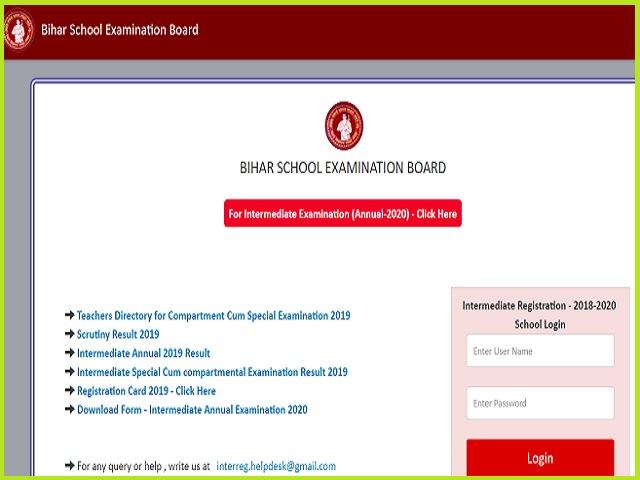 Bihar Board Admit Card 2020 for Class 12