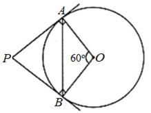 Class 10 Maths, Circles: NCERT Exemplar solution exercise 9.2