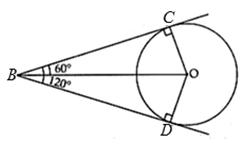 NCERT Exemplar solution Class 10 Maths, Circles: exercise 9.3