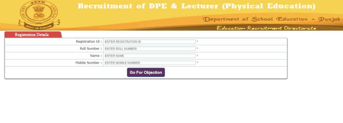 Education Recruitment Board Punjab Answer Key
