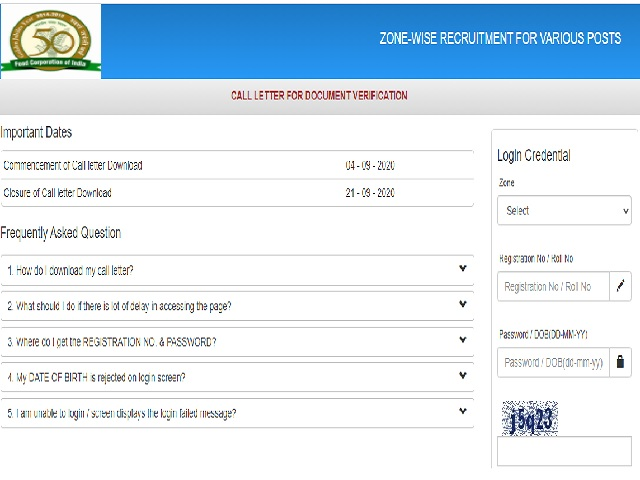 एफसीआई एडमिट कार्ड 2020