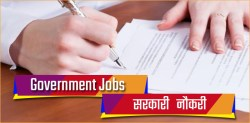 GMC Mewat Jobs Notification