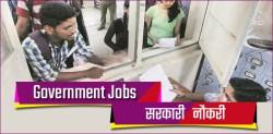 NYKS Delhi Recruitment 2019
