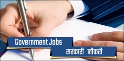 Malda Recruitment 2019