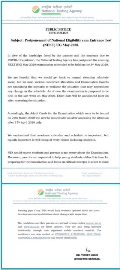 NTA NEET 2020 (UG) Postponed: Check Latest Updates!