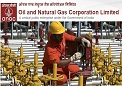 Oil and Natural Gas Corporation Limited