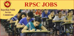 RPSC Senior Grade Teacher Exam Schedule 2018 Released